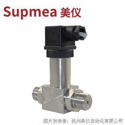杭州美仪 SUP-6100一体化差压变送器