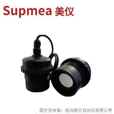 杭州美仪 SUP-ES超声波液位计