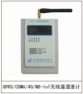 蓝迪 无线温度计 (GPRS/CDMA/4G/NB-IoT)