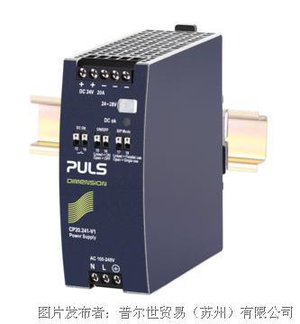 普尔世CP20.241-V1 24V/20A直流输出的远程控制电源