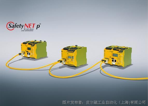 皮尔磁 安全通讯的新桥梁PNOZ m EF SafetyNET模块