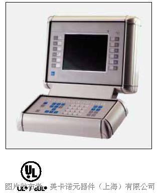 美卡诺 SL3000 控制箱,操作箱