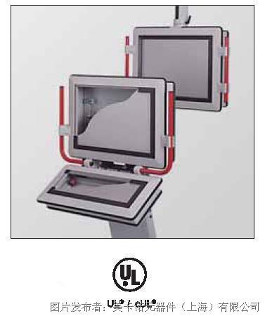 美卡诺 SL2000 控制箱,操作箱
