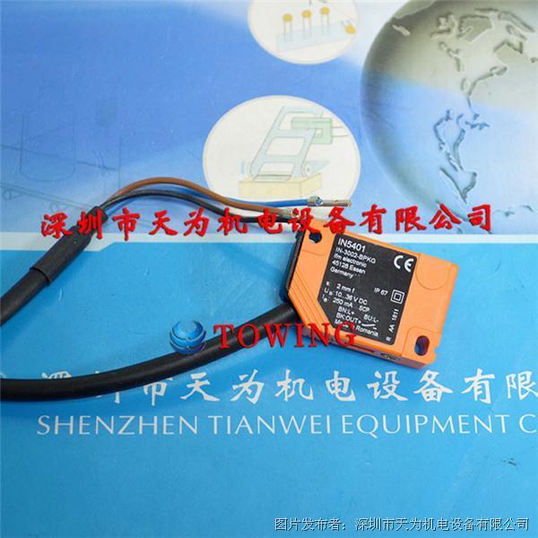 易福门 IN5401 IN-3002-BPKG传感器
