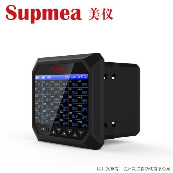 杭州美仪 SUP-6000F新款无纸记录仪
