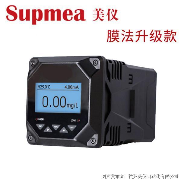 杭州美仪SUP-DM2800膜法溶氧仪