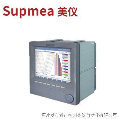 杭州美仪SUP8000B系列 1-40路 10.4英寸 彩屏 无纸记录仪