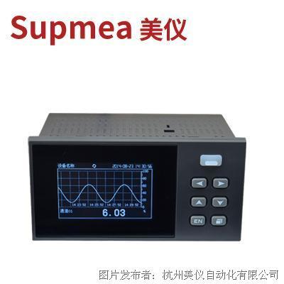杭州美仪SUP200D系列无纸记录仪