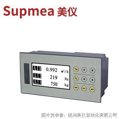 杭州美仪 SUP200A 1-3路 3英寸 白屏 打印报警记录仪