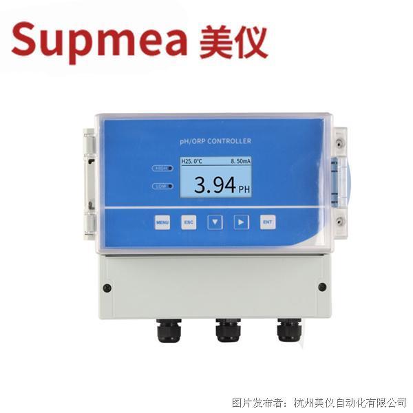 杭州美仪 SUP-pH7.0壁挂式工业在线pH/ORP计