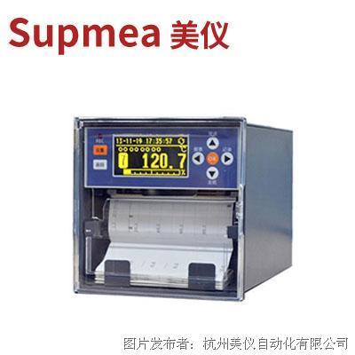 杭州美仪SUP1200 1-8路 液晶智能 打印有纸记录仪