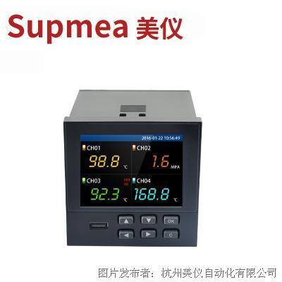 杭州美仪 SUP9600 1-18路可选无纸记录仪/测量仪