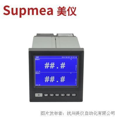 杭州美仪SUP4000D系列无纸记录仪