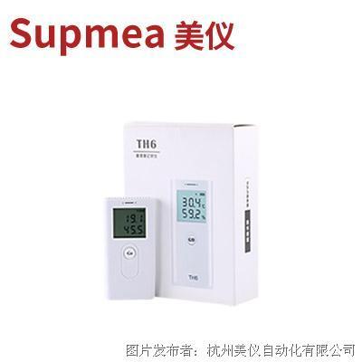 美仪 SUP-TH6温度记录仪