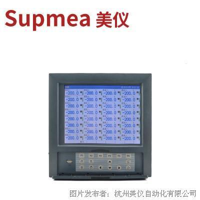 美仪SUP8000B系列无纸记录仪