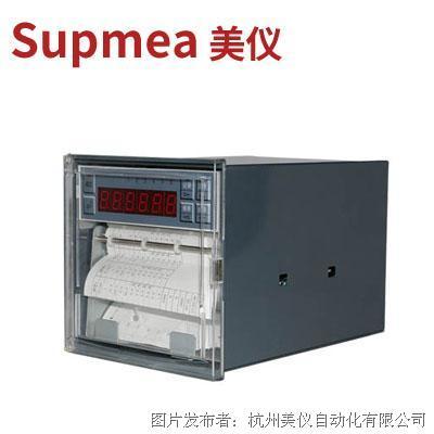 杭州美仪SUP1000F有纸记录仪
