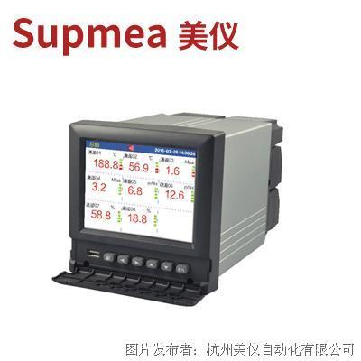 美仪 SUP6000D系列无纸记录仪