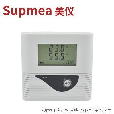 美仪 SUP-TH702温湿度监控系统数据记录仪