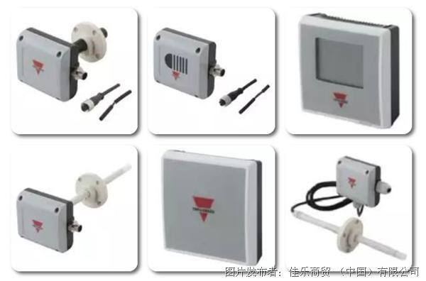瑞士佳乐 ES系列智能环境传感器