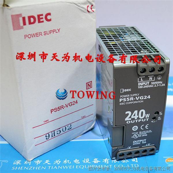 IDEC和泉PS5R-VG24開關電源