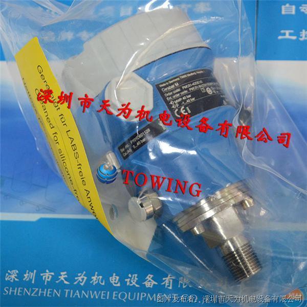 德国E+H PMC51-4DDE1/0变送器