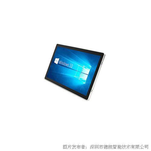 德航智能天启系列之21寸工业平板电脑