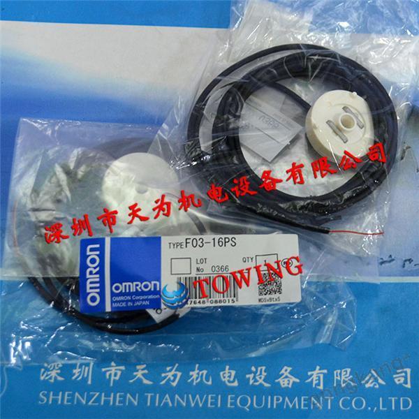 日本欧姆龙OMRON F03-16PS漏液点式传感器