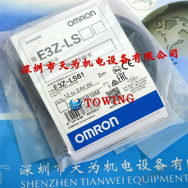 日本OMRON欧姆龙E3Z-LS61光电开关