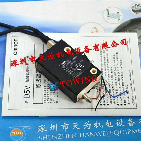 OMORN欧姆龙D5VA-3B1位移传感器