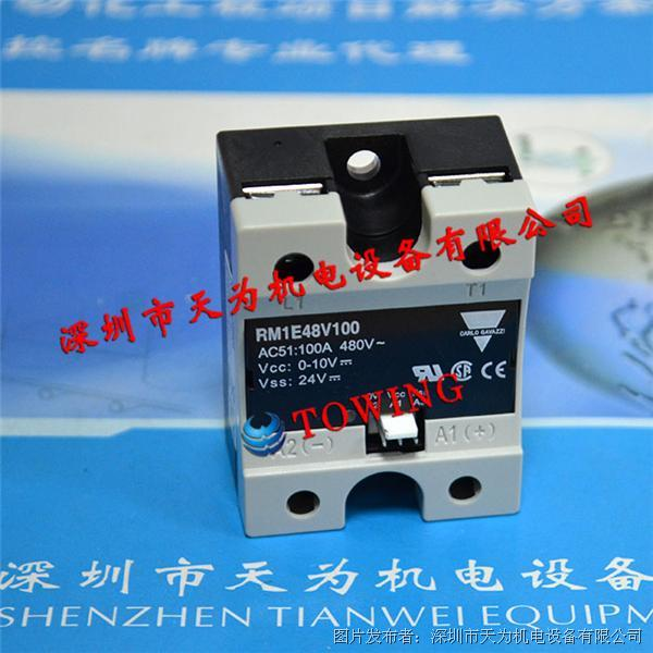 CARLO GAVAZZI瑞士佳乐RM1E48V100单相固态继电器