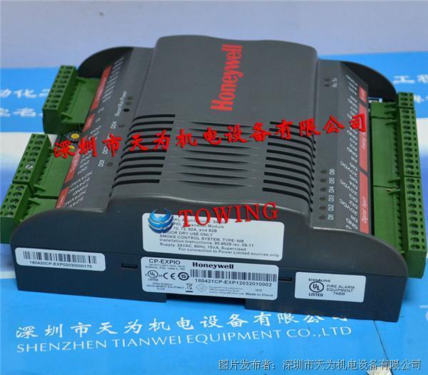 Honeywell霍尼韦尔CP-EXPIO IPC控制扩展模块