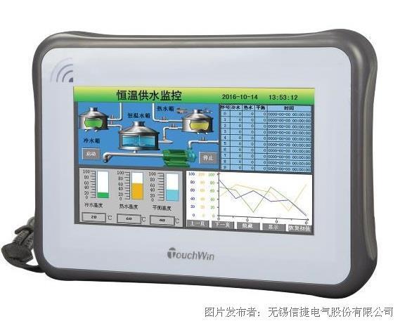 信捷MTG系列手持无线触摸屏
