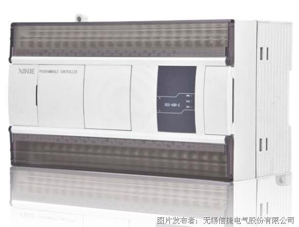 信捷XDC系列运动总线型PLC