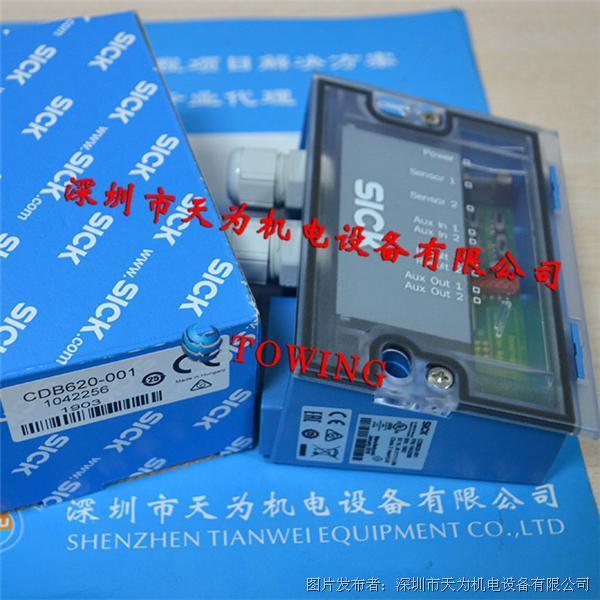 德国SICK西克CDB620-001扫码控制器