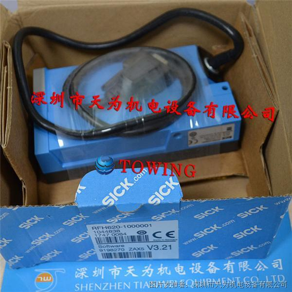 SICK德国西克RFH620-1000001 RFID读写器