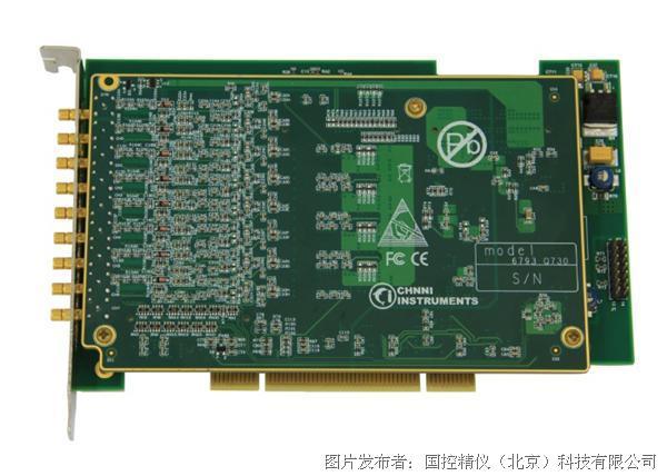 国控精仪PCI-6793高性能采集卡