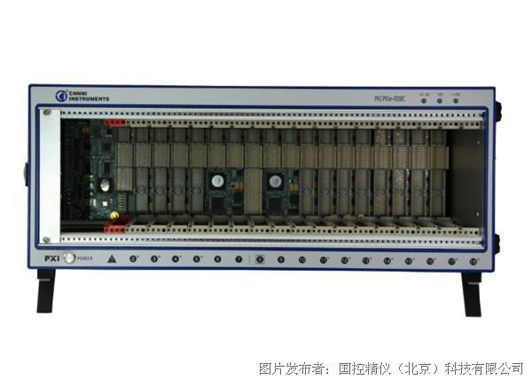 國控精儀18槽PXI/PXIe機箱