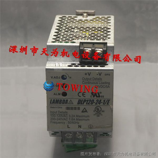 TDK-Lambda DLP120-24-1/E导轨电源