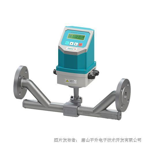 唐山平升 管段式超聲波流量計/超聲波流量計
