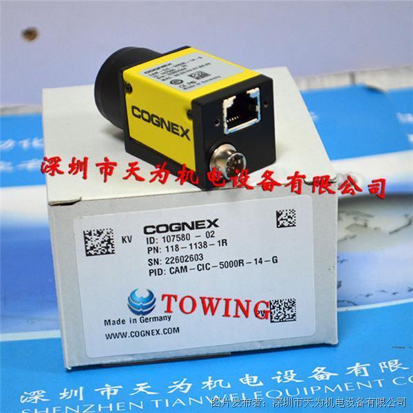 康耐视COGNEX CAM-CIC-5000R-14-G工业相机