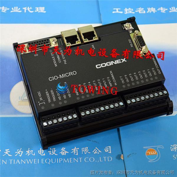 康耐视COGNEX CIO-MICRO模块