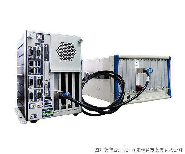 阿尔泰科技PCIe-PXIe-7311 扩展套件