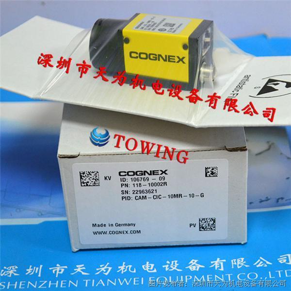 康耐视COGNEX CAM-CIC-10MR-10-G工业相机