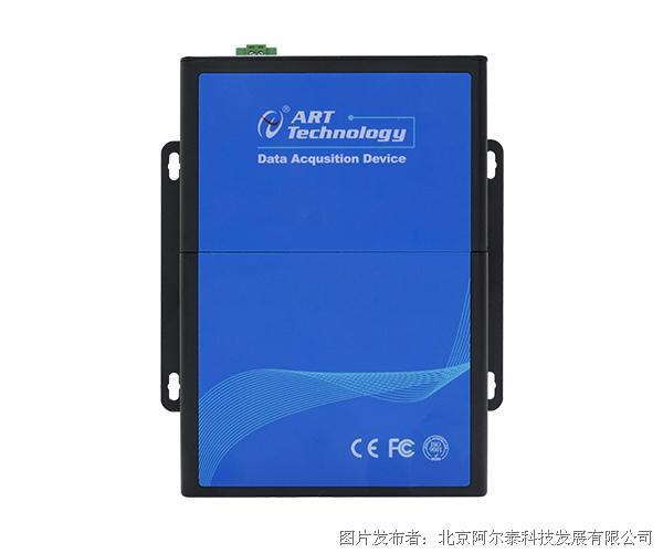 阿尔泰科技USB5633多功能采集卡
