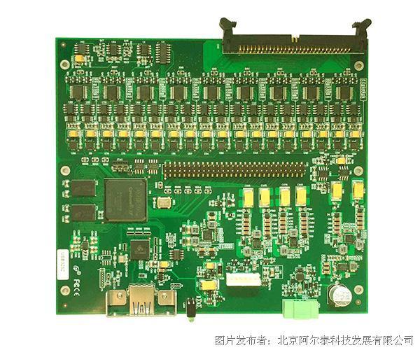 阿尔泰科技USB3218 是一款多通道同步采集卡