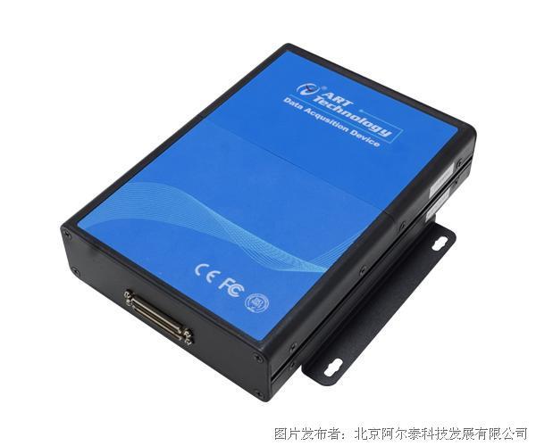 阿尔泰科技USB5632是一款多功能数据采集卡