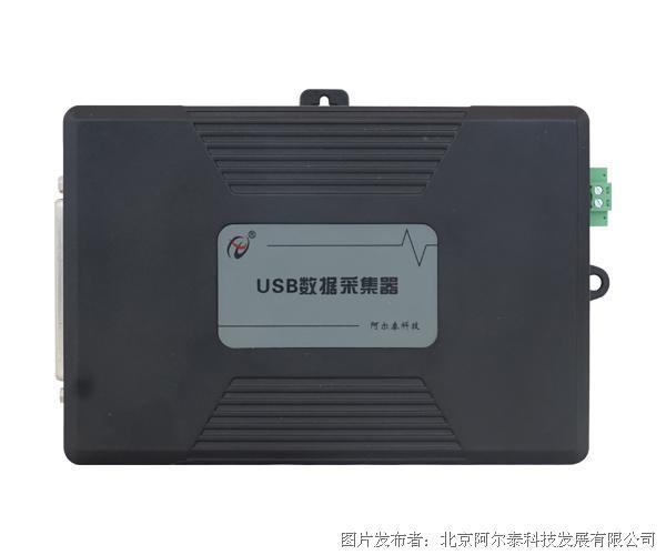 阿尔泰科技USB3106 500KS/s 16路模拟量输入多功能采集卡