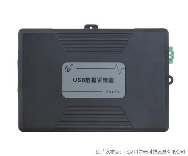阿尔泰科技USB2894 USB高速同步采集卡