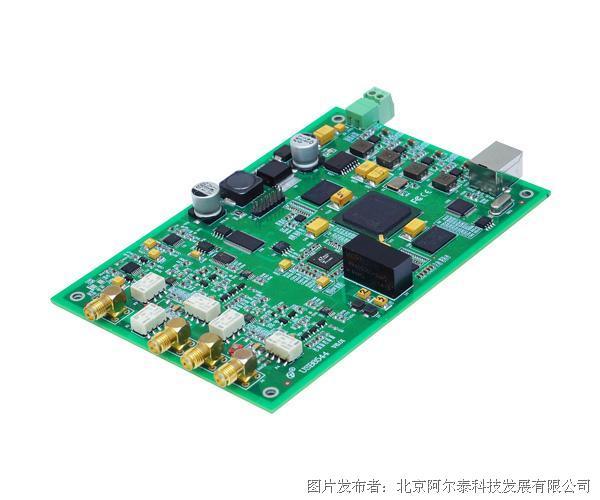 阿尔泰科技USB8544采集卡