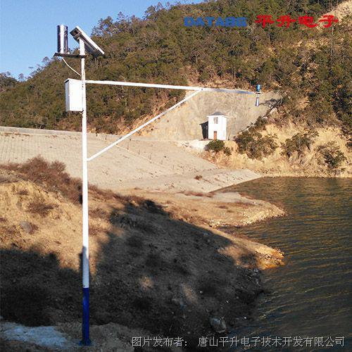 唐山平升 水雨情监测一体站/水位雨量遥测站——智慧水库